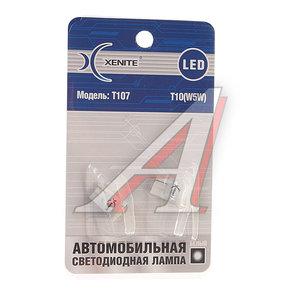 Лампа светодиодная 12V W5W T10 блистер (2шт.) WAYTON 1109002