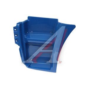 Щиток КАМАЗ-6520 подножки левый (синий) ОАО РИАТ 6520-8405111