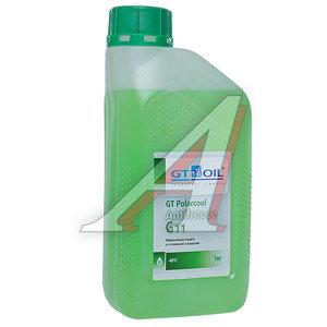 Антифриз зеленый -40C 1кг GT Polarcool GT OIL GT OIL G11
