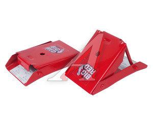 Упор противооткатный металл комплект 2шт. BIG RED TD3553
