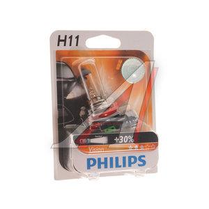 Лампа 12V H11 55W PGJ19-2 PHILIPS 12362PRB1, P-12362PRбл, АКГ12-55