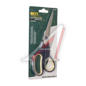 Ножницы бытовые 225мм FIT FIT-67377, 67377