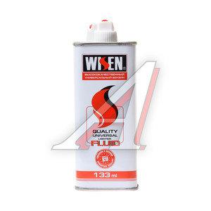 Бензин для зажигалки WISEN 133мл WG-8