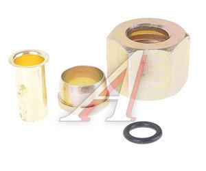 Ремкомплект трубки тормозной пластиковой d=12х1.0 (1гайка,1штуцер,1шайба) РК-ТТП-d12х1.0, HH-078-12MM