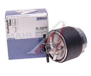 Фильтр топливный NISSAN Qashqai (07-) MAHLE KL440/18, 16400-JD50A