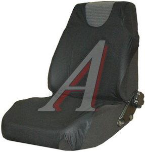 Авточехлы (майка) на передние сиденья черные (2 предм.) КЛАУДИС Чехлы