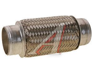 Гофра глушителя 45х150 в 2-ой оплетке PRO SPORT RS-08074