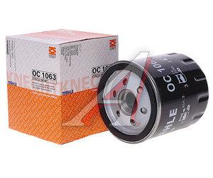 Фильтр масляный FORD Focus,C-Max,Mondeo (1.8/2.0) MAZDA 3,5,6 VOLVO MAHLE OC1063, 1595247/1751529/5015485/LF1014302/SHY114302
