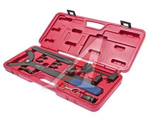 Набор инструментов для синхронизации распредвала VW,AUDI 3.2FSI 10 предметов (кейс) JTC JTC-4928