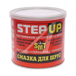 Смазка литиевая высокотемпературная для ШРУСа SMT-2 453г AGA SP1623