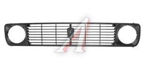 Облицовка радиатора ВАЗ-2121 ДААЗ 2121-8401014, 21210840101400