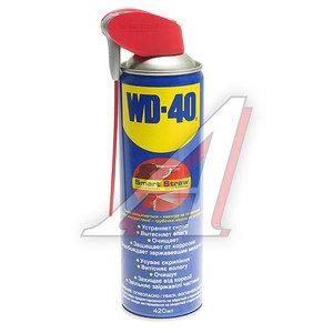 Смазка WD-40 универсальная (трубка) 0.42л WD-40 0.42*, WD-40-042, WD-0002/2