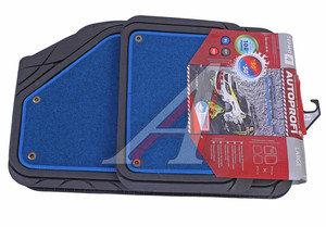 Коврик салона универсальный резина съемный ковролин черно-синий Focus 2 AUTOPROFI TER-420 BK/BL