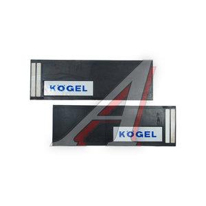 Брызговик 35х240см (KOGEL) белый светоотражающий АВТОТОРГ АТ-8008