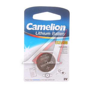 Батарейка CR2430 3V таблетка (пульт сигнализации, ключ) блистер (по 1шт.) Lithium CAMELION С-CR2430-BL1
