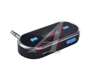 Модулятор FM плеер MP3 AVS F316 белый F316-AVS