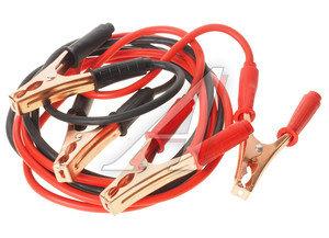 Провода для прикуривания 400А 2.5м AVS 43724, AVS-400