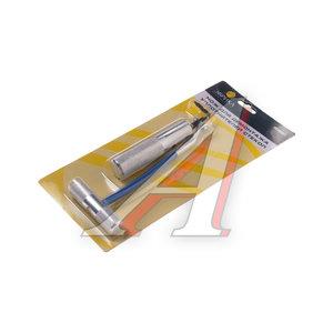 Приспособление для демонтажа стекол комплект ЭВРИКА ER-86061