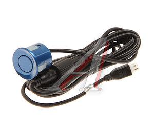 Сенсор датчика парковки темно-синий AVS A78280S
