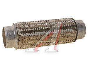 Гофра глушителя 45х200 в 2-ой оплетке PRO SPORT RS-08317