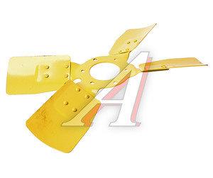 Вентилятор ЗИЛ-5301 (А) 240-1308040-А