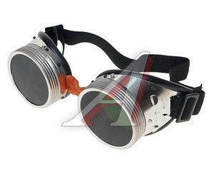 Очки для газосварки винтовые ЗН-56