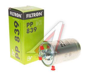 Фильтр топливный VW SEAT SKODA FORD FILTRON PP839, KL75, 1H0127401C