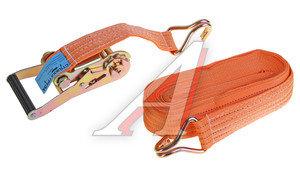 Стяжка крепления груза 2т 10м-50мм (полиэстер) с храповиком, сумка АВТО-ТРОС СТЯЖКА 2-10м, АВТО-ТРОС