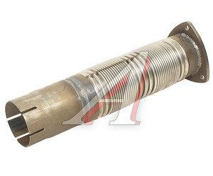 Сильфон МАЗ-ЕВРО-2 в сборе (нержавеющая сталь) L=410мм, D=80мм МЕТАЛЛОКОМПЕНСАТОР 5337-1203012-01, 000.4859.71.000/50
