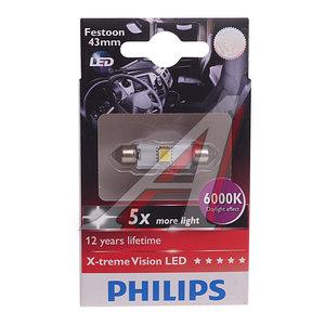 Лампа светодиодная 24V C5W SV8.5-8 43мм 6000K двухцокольная X-Treme Vision Led PHILIPS 249466000KX1, P-24946LED, АС24-5