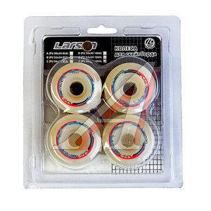 Колесо для скейтборда LARSEN (54х36мм 100A) комплект (4шт.) F (54x36 100A), 245662