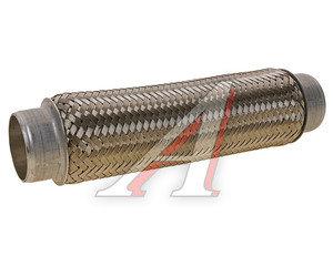 Гофра глушителя 45х250 в 2-ой оплетке PRO SPORT RS-08318