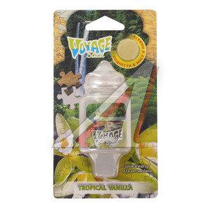 Ароматизатор подвесной мембранный (tropical vanilla) 5г Voyage FOUETTE V-06