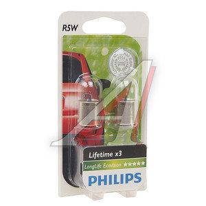 Лампа 12V R5W BA15s блистер (2шт.) Long Life Eco Vision PHILIPS 12821LLECOB2, P-12821LLECO2бл, А12-5-1