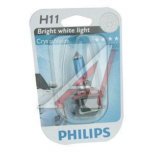Лампа 12V H11 55W PGJ19-2 блистер (1шт.) Crystal Vision PHILIPS 12362CVB1, P-12362CVбл, АКГ12-55