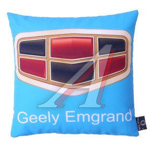 Подушка автомобильная GEELY EMGRAND (35х35см) антистрессовая голубая MAGIC BALLS CK-00085