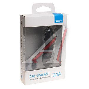 Устройство зарядное в прикуриватель micro USB 12V 2.1A черный DEPPA 22124