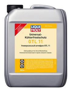 Антифриз синий -40С универсальный 5л GTL-11 LIQUI MOLY LM 8849 KFS GTL 11, 84280