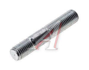Шпилька М10х1.25х40 ролика ГРМ ВАЗ-2112 21120-1006129-00, 2108-1006129-10
