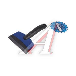 Скребок для льда 19х13см синий MEGAPOWER M-71003BL