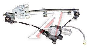 Стеклоподъемник ВАЗ-2109,099 передний левый в сборе с мотором 2109-6104009, 2109-6104009-15