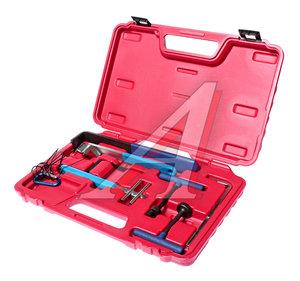 Набор инструментов для натяжения ремня ГРМ универсальный (рычаги,ключи) 8 предметов (кейс) JTC JTC-4767
