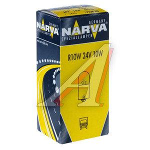 Лампа 24V R10W BA15s Heavy Duty NARVA 173283000, N-17328HD, А24-10