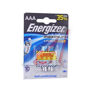 Батарейка AAA LR03 1.5V блистер (2шт.) Alkaline Maximum ENERGIZER EN-LR03Mбл