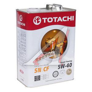 Масло моторное GRAND TOURING синт.4л TOTACHI TOTACHI SAE5W-40