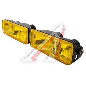 Фара дальнего света/противотуманная 12V 150х73мм желтая комплект SIRIUS NS-159Y