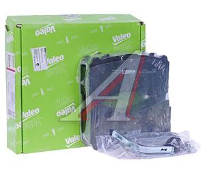 Колодки тормозные MERCEDES Actros MP3 (10-) задние (207.6х113.7х30/35) ProTecS SL7 (4шт.) VALEO 882272, 29244, 0064201520