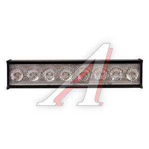Маяк светодиодный 12V внутрисалонный White/White 8 LED 50х190мм GLIPART GT-53111WW