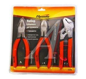 Набор инструментов губцевых 3 предмета SPARTA 13545