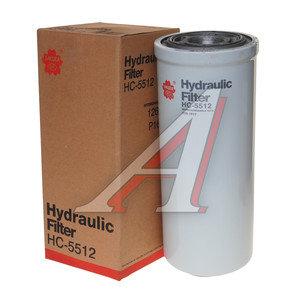 Фильтр гидравлический CATERPILLAR 400 series (дв.Perkins,Cat3054) BOBCAT 300 series SAKURA HC5512, WH12571, 6670207/126-1817/108-1153
